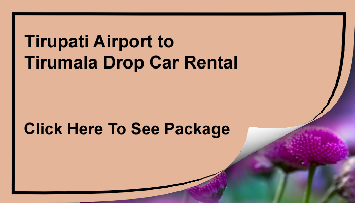 Tirupati car rental deals