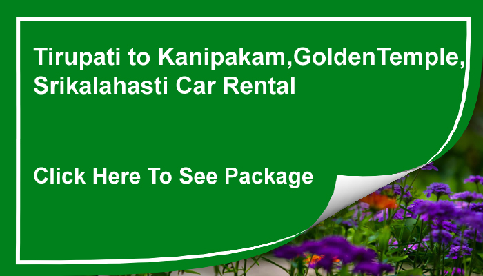 Car rental in tirupati