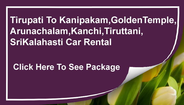 Car rental tirupati