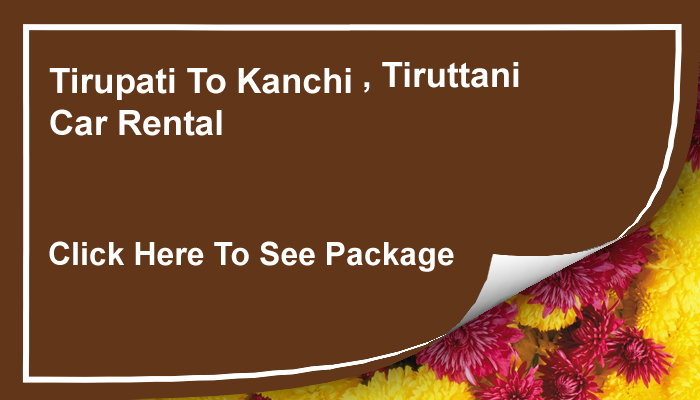 Car rentals in tirupathi