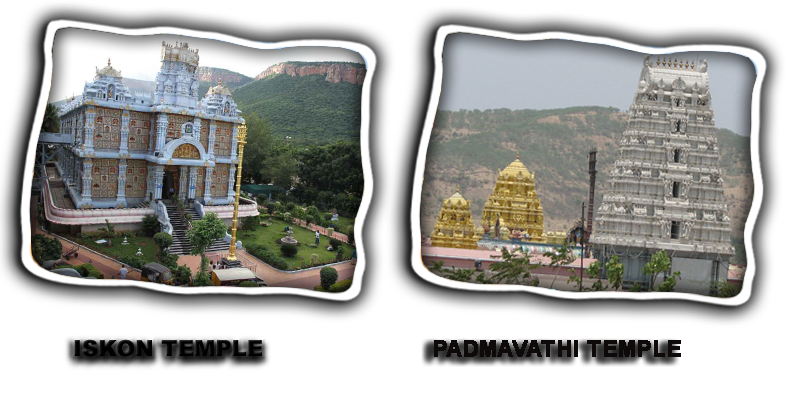 tours and travels in tirupathi